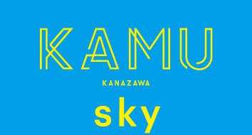 KAMU sky