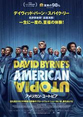 『アメリカン・ユートピア』7/31(土)~8/6(金)上映!