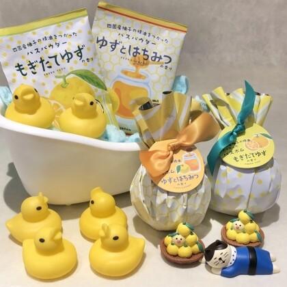 ☆ゆずのお風呂☆