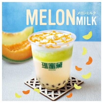 期間限定【メロンミルク】