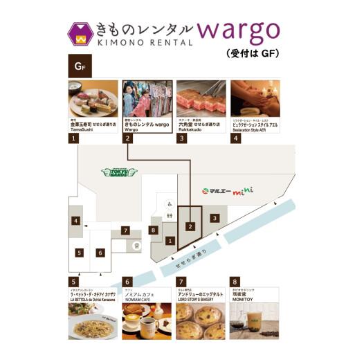 きものレンタルwargoフォーマル