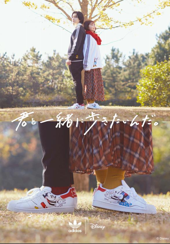 adidas Originals Disney Collection 登場!♡