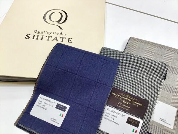 【Quality Order SHITATE】レディスオーダースーツ始まりました!