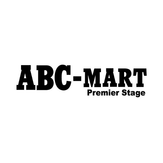 ABCマート プレミアステージ