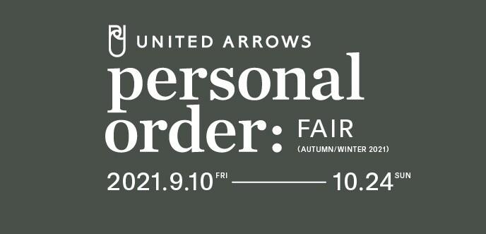 UNITED ARROWS PERSONAL ORDER FAIR AUTUMN & WINTER 2021